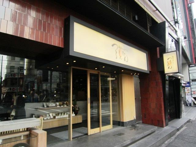 東京展示会レポート & more..._f0191324_940510.jpg