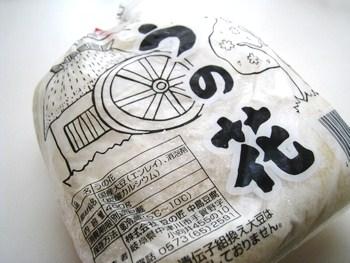中島豆腐 うの花_c0134734_1702666.jpg