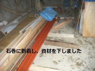 資材運搬…調達_f0031037_2155215.jpg