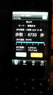 f0085938_17121379.jpg