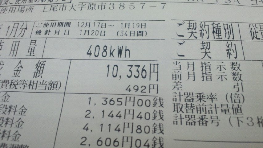 f0227540_19192521.jpg