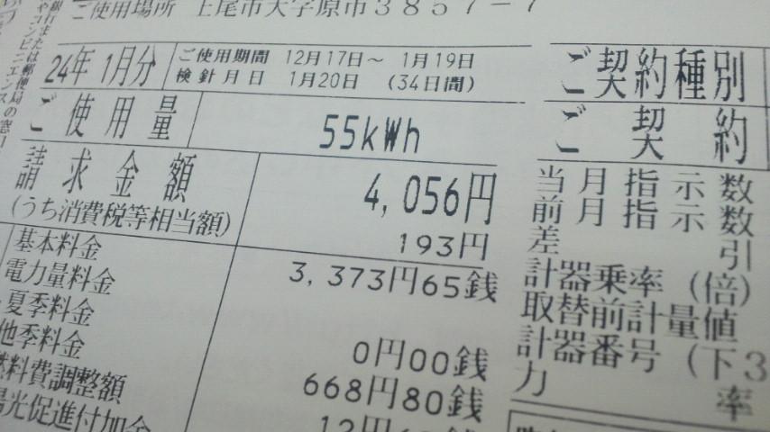 f0227540_19193910.jpg