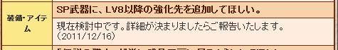 b0177042_215767.jpg
