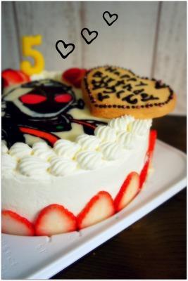 仮面ライダーフォーゼのお誕生日ケーキ♪_f0193555_2148523.jpg