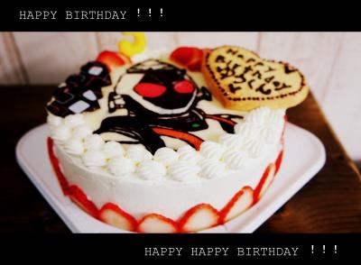 仮面ライダーフォーゼのお誕生日ケーキ♪_f0193555_21582081.jpg