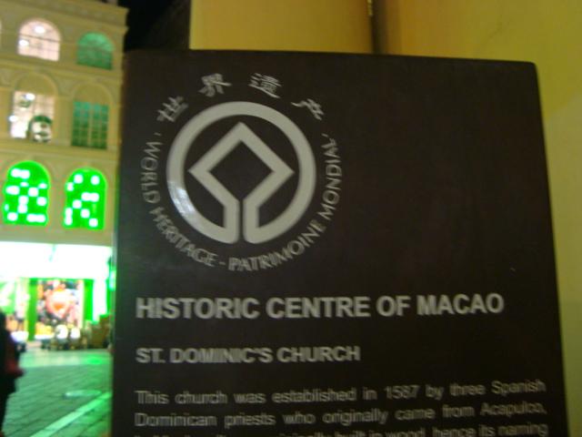 マカオへ行く。④ ~夜の世界遺産と歓楽街~_f0232060_18173168.jpg