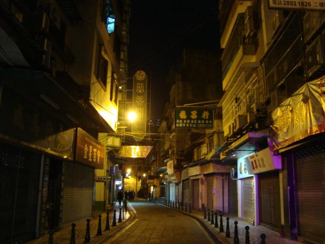 マカオへ行く。④ ~夜の世界遺産と歓楽街~_f0232060_1840359.jpg