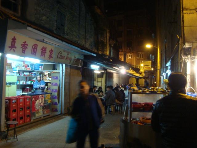 マカオへ行く。④ ~夜の世界遺産と歓楽街~_f0232060_18534020.jpg