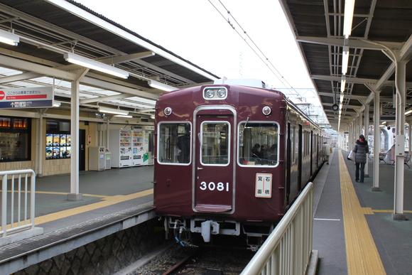 阪急3081F 箕面線_d0202264_11221771.jpg