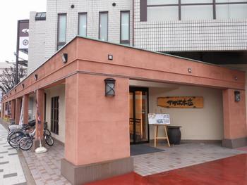 サザエ本店(甘味茶屋 和雅家) 西宮市  和菓子・おはぎ・日本料理_d0083265_1830508.jpg