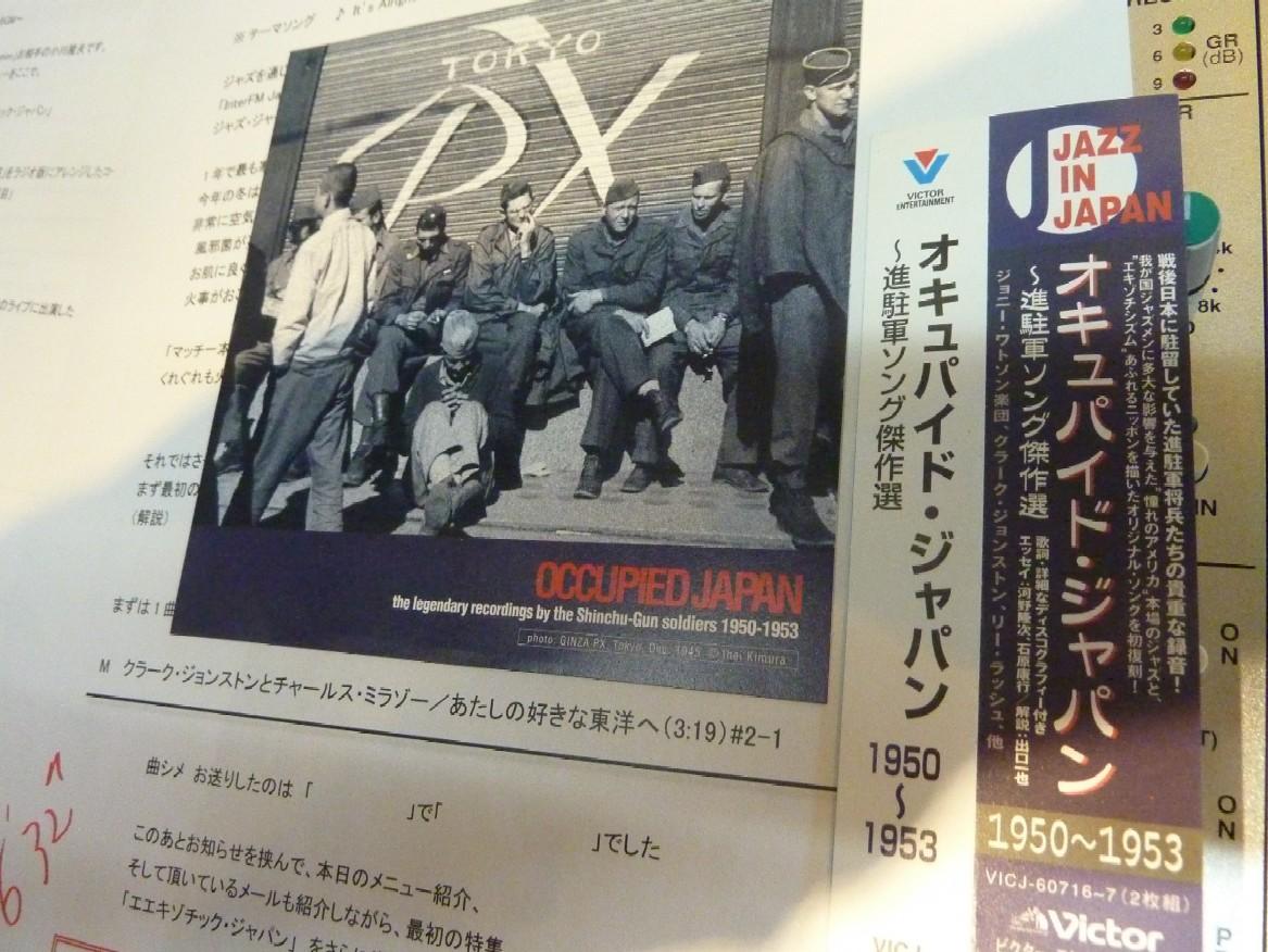 2012-01-21 明日の「JC」は日本のジャズとマイルスを中心に_e0021965_9174854.jpg