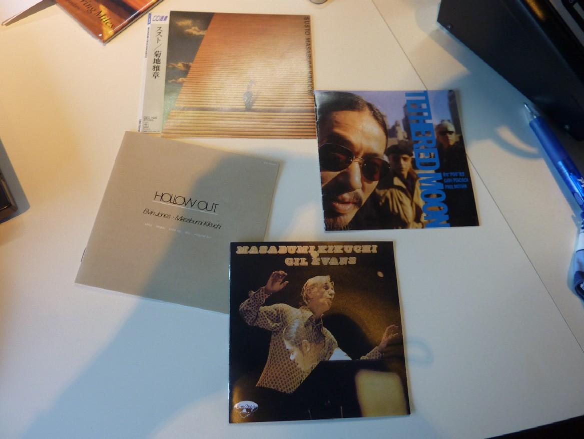 2012-01-21 明日の「JC」は日本のジャズとマイルスを中心に_e0021965_9215552.jpg