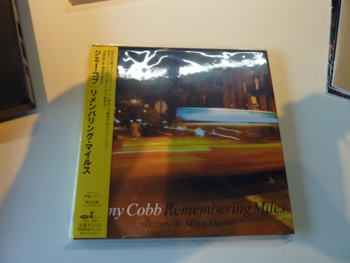 2012-01-21 明日の「JC」は日本のジャズとマイルスを中心に_e0021965_9231388.jpg