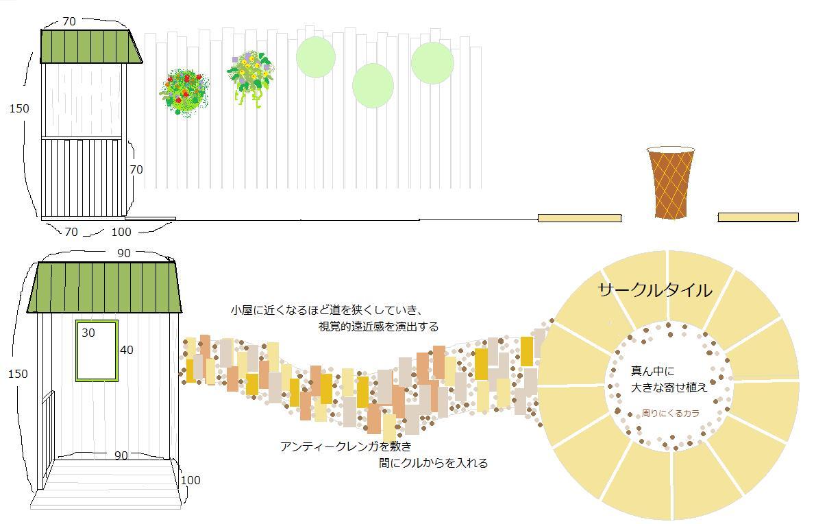 イオンモール 宮崎花の祭典2012_b0137969_1361748.jpg