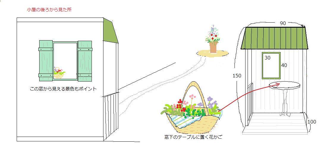 イオンモール 宮崎花の祭典2012_b0137969_1382352.jpg