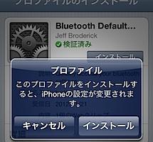 b0050172_1215389.jpg