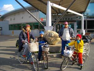お正月の旅行 しまなみ街道を自転車で渡る(1)_b0126182_2211914.jpg