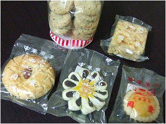 〇〇〇は中華菓子でした♪_b0067302_2323952.jpg