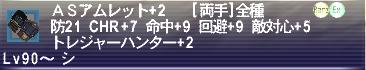 b0082004_1652183.jpg