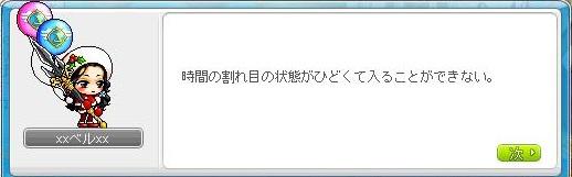 c0084904_14123190.jpg