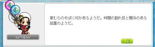 c0084904_14124431.jpg