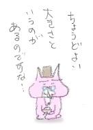 a0079605_2147474.jpg