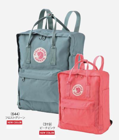 box bag from Sweden _c0077105_0335937.jpg