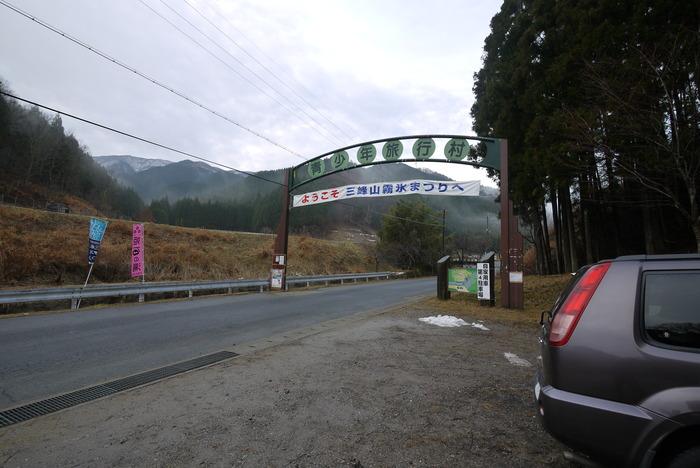 三峰山 _e0214805_18103497.jpg