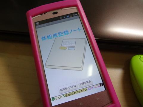 f0213805_1591861.jpg