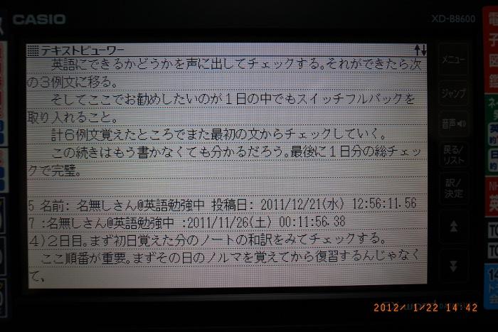f0089207_1452190.jpg
