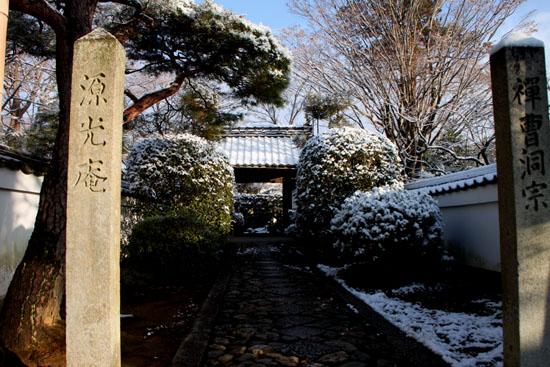 淡雪4 鷹ヶ峰辺り_e0048413_20564546.jpg