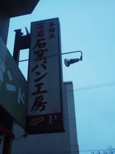 小夏ナビ_c0039114_2045444.jpg