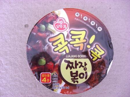 韓国ヌードルズ!~11月にやってんだけんどね、、~_b0081121_11591780.jpg