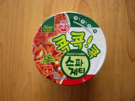 韓国ヌードルズ!~11月にやってんだけんどね、、~_b0081121_11595467.jpg