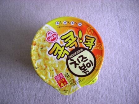 韓国ヌードルズ!~11月にやってんだけんどね、、~_b0081121_120154.jpg