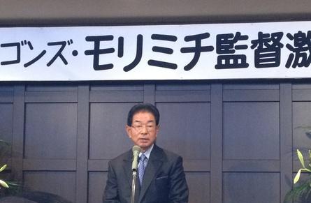 高木守道ドラゴンズ監督激励会(1/21)_b0226723_111501.jpg