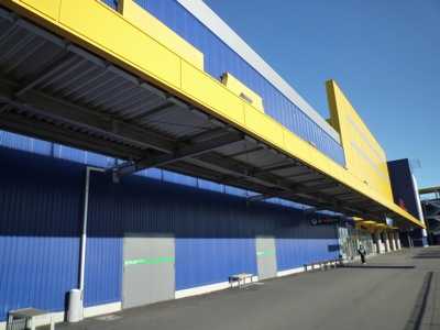 IKEAのビジネス交流会に参加_c0004024_1052935.jpg