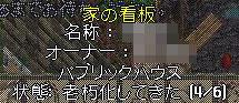 c0184233_1142754.jpg