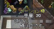 c0184233_20282955.jpg
