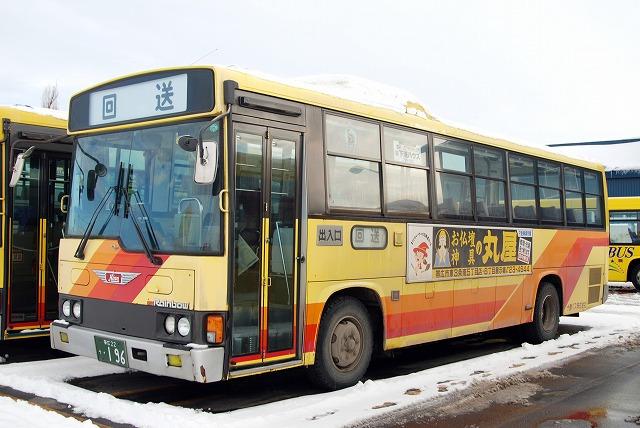 十勝バス~レインボーRRトップドア車~_a0164734_23184126.jpg