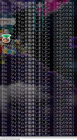 e0048534_7183083.png