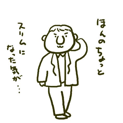 b0008241_10532664.jpg
