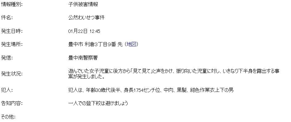 b0232447_2135232.jpg