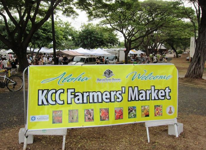2011冬旅☆ハワイ ~3日目 KCCファーマーズマーケット~_e0232054_18422098.jpg