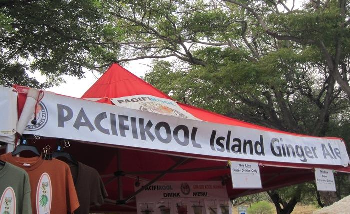 2011冬旅☆ハワイ ~3日目 KCCファーマーズマーケット~_e0232054_19481496.jpg