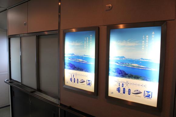 東海道新幹線 京都駅にて_d0202264_11324365.jpg
