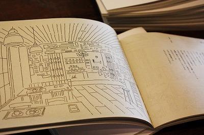 素描家しゅんしゅんさんの本、「糸の泉」_d0237564_11563880.jpg