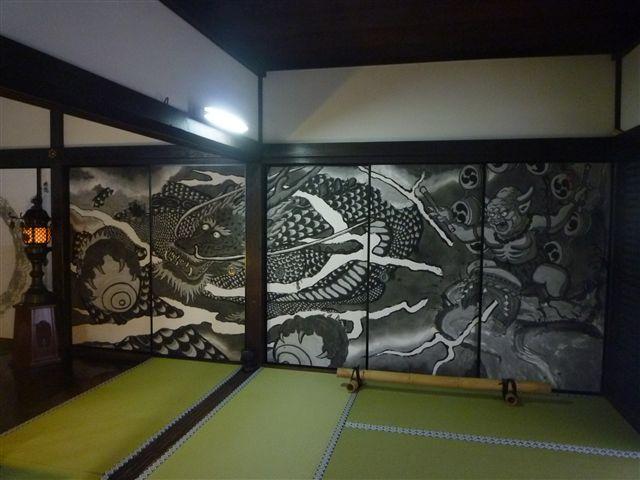 京都に行ってきました!_c0131666_22394661.jpg