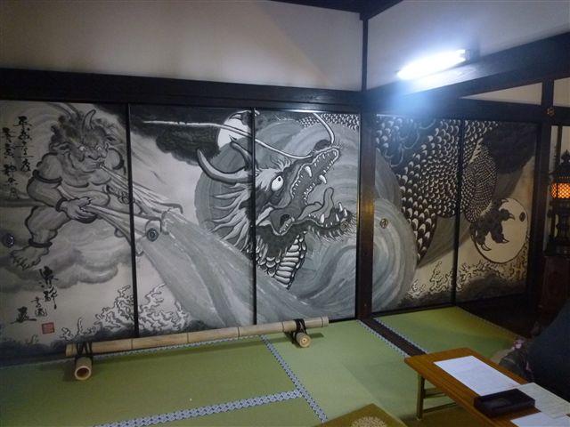 京都に行ってきました!_c0131666_22402339.jpg