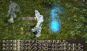 a0201367_1150365.jpg